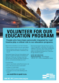 rtssv_educationvolunteerrecruitment